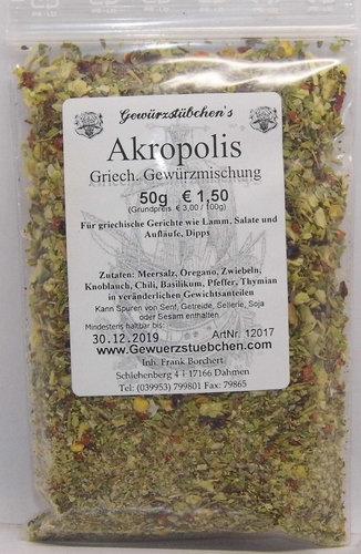 Akropolis (50g)