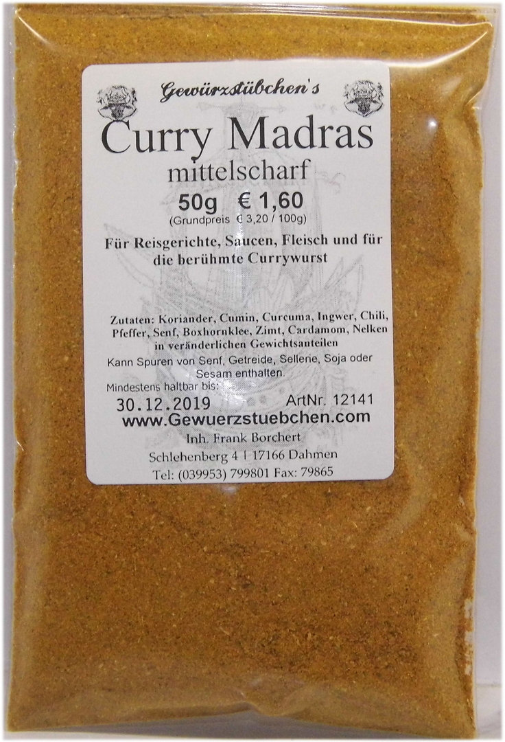 Curry SIX-PACK good Half Pound Package (300g)